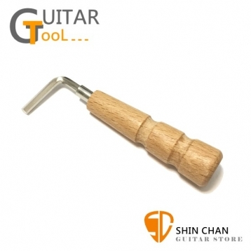 木柄六角扳手 吉他調整專用 適用於民謠吉他、電吉他、貝斯