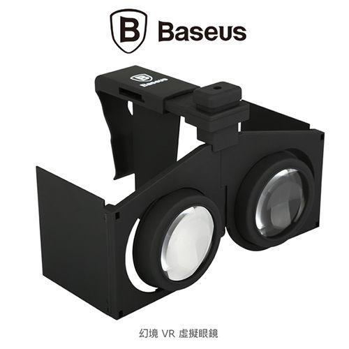 Baseus倍思幻境VR虛擬3D眼鏡立體視覺輕巧摺疊