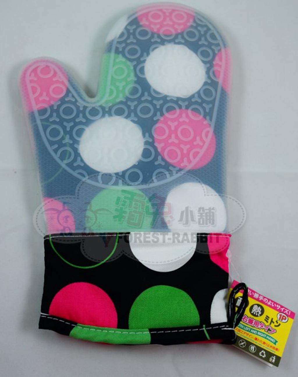 [霜兔小舖]日本矽膠隔熱手套-雙層隔熱 防燙 烘焙烤物 烤箱 -彩色大圓點