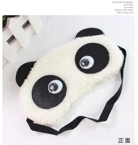 TwinS超夯熊貓眼罩款式隨機發