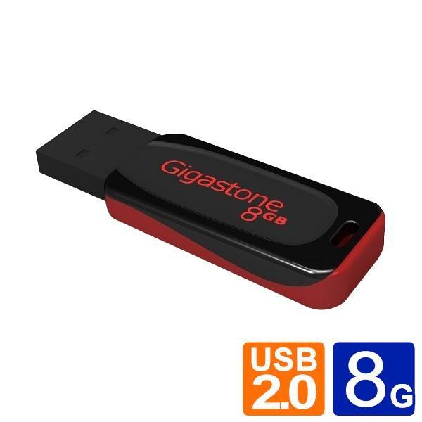 Gigastone GST200 / 8G隨身碟