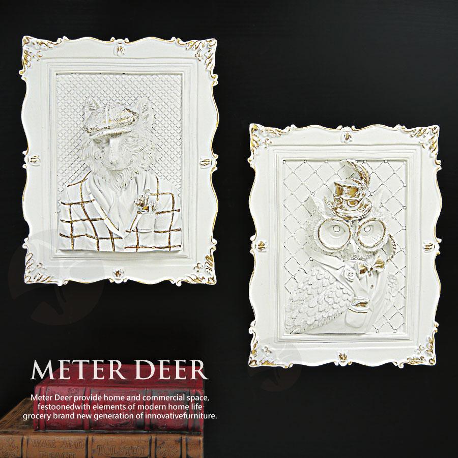 貓頭鷹狼人立體浮雕裝飾相框畫歐式古典貴族紳士風寵物動物壁掛畫餐廳牆面設計-米鹿家居