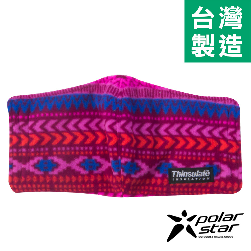 PolarStar保暖口罩台灣製造紅底圖案輕量保暖透氣刷毛騎車P14607