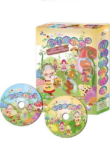 水果冰淇淋 奇妙故事屋 動畫故事集 DVD (音樂影片購)
