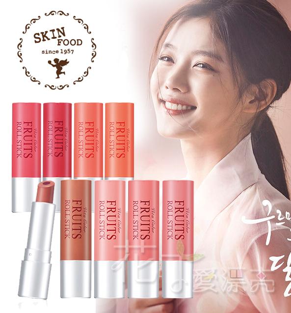 韓國SKIN FOOD秋楓漸層夾心潤唇膏3.7g唇膏口紅花町愛漂亮LJ