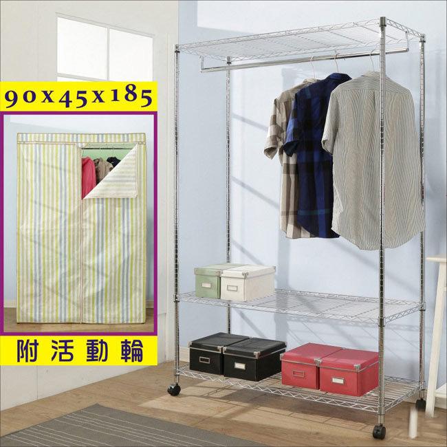 鐵力士架澄境I-DA-WA026PP電鍍鐵力士90x45x185cm三層單桿布套衣櫥附輪子粉綠