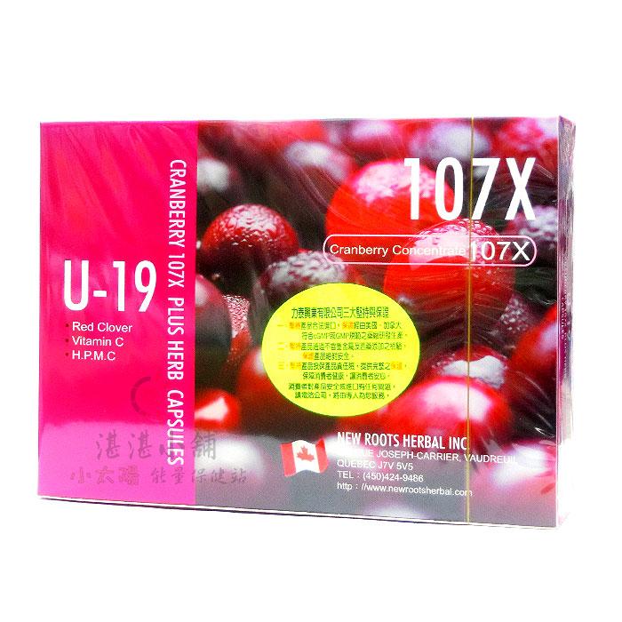 U-19 CRANBERRY蔓越莓膠囊60粒入