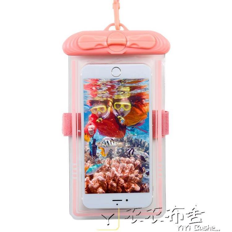手機防水袋蘋果7/6plus潛水套通用 「衣衣布舍」