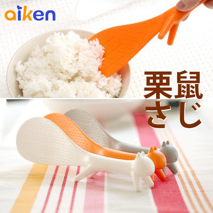 飯勺 廚房烹調 松鼠造型飯匙 可立式 不挑款 J2008-001【艾肯居家生活館】
