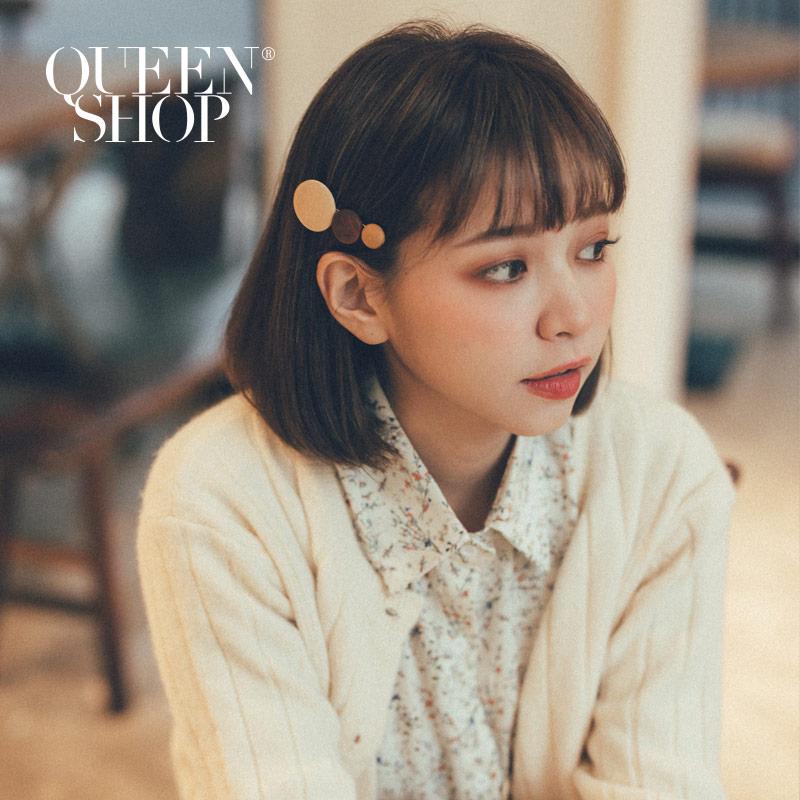 Queen Shop【07090260】配色大小圓形髮夾 兩色售*現+預*