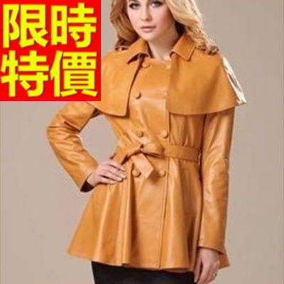 真皮大衣-熱銷精美長版韓版防寒女皮風衣2色63o33巴黎精品
