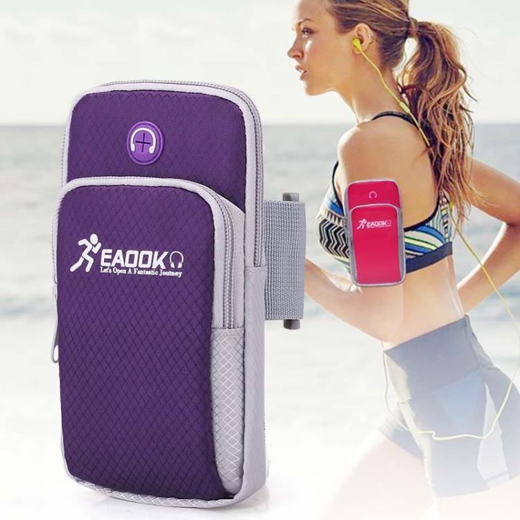 戶外跑步手機臂包女多功能手臂包手機套臂袋