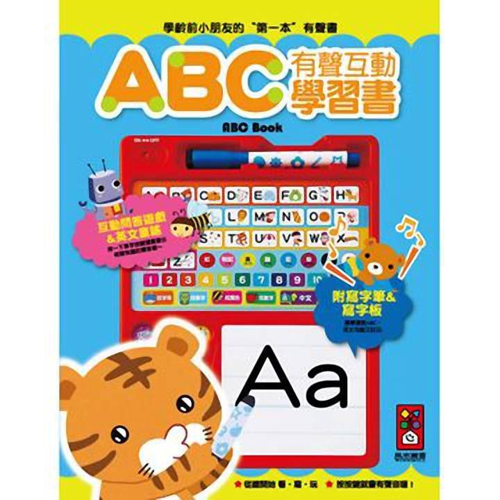 兒童有聲書-有聲繪本~ABC有聲互動學習書~幼兒書~EMMA商城