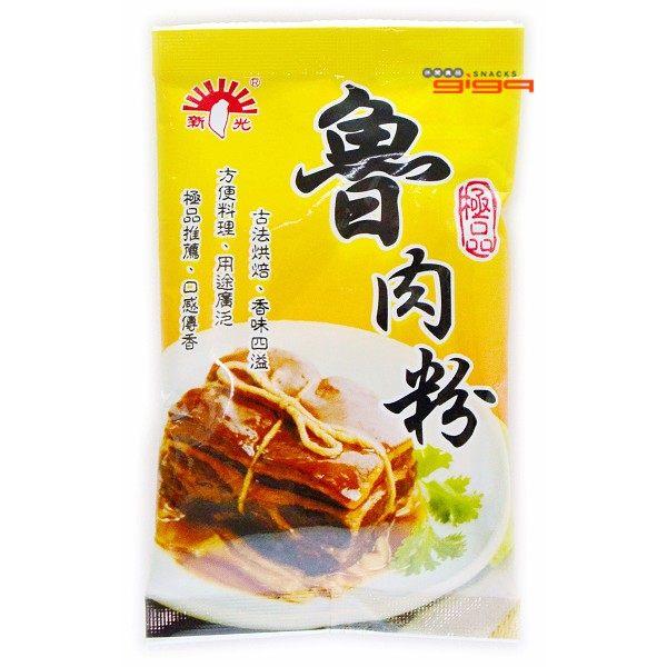 【吉嘉食品】新光 魯肉粉 1包30公克15元[#1]{4712098863288}