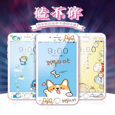 SZ93卡通浮雕膜可愛軟邊iPhone6鋼化膜6s卡通6plus手機膜4.7全屏iphone6splus彩膜