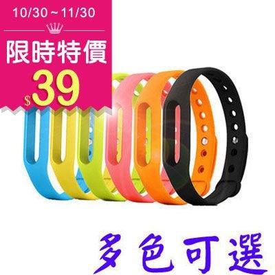 【Love Shop】馬卡龍小米手環替換帶/色彩//手環帶 炫彩腕帶 錶帶 多色挑選 運動防丟 手環腕帶