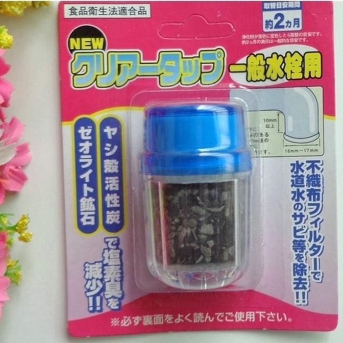拉拉百貨日本熱銷活性碳濾水器濾水頭濾水棉自來水過濾器淨水器過濾水中雜質麥飯石