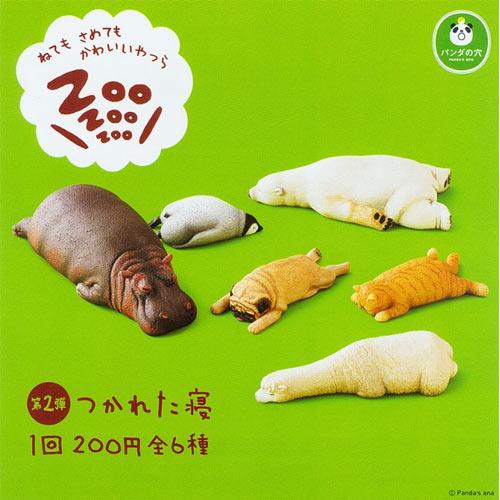 全套6款日本進口休眠動物園睡覺動物園P2第二彈扭蛋轉蛋熊貓之穴T-ARTS ZooZooZoo