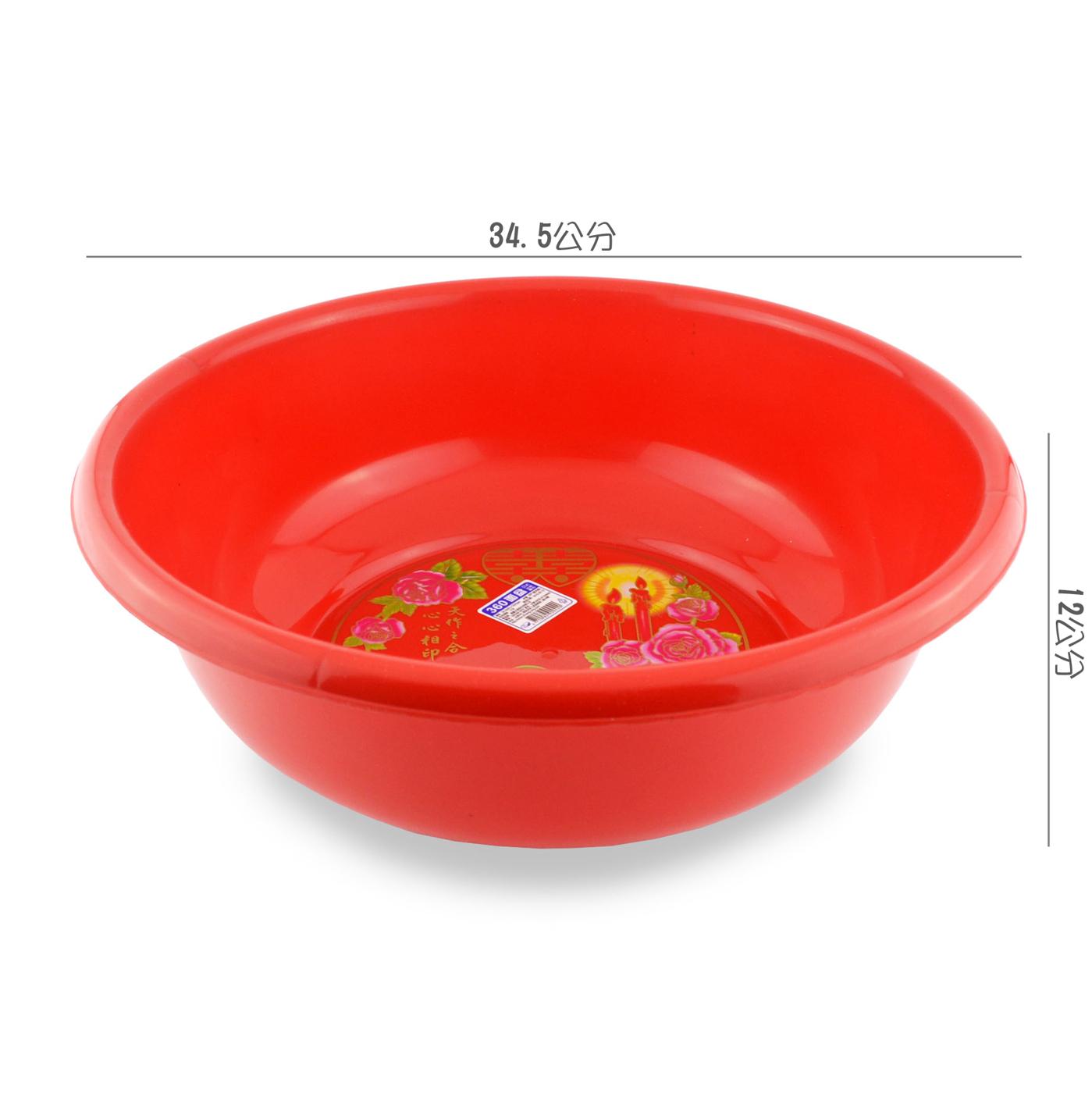 鴛鴦面盆360 CY-41_嫁妝面盆/鴛鴦紅盆/臉盆_台灣製