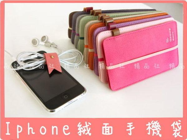 絨皮保護套韓國時尚IPHONE絨面手機袋