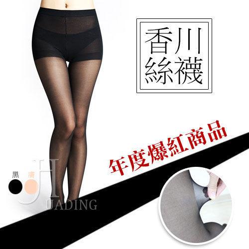 香川絲襪~網路熱賣~超彈性褲襪(黑/膚)1雙入◎花町愛漂亮◎