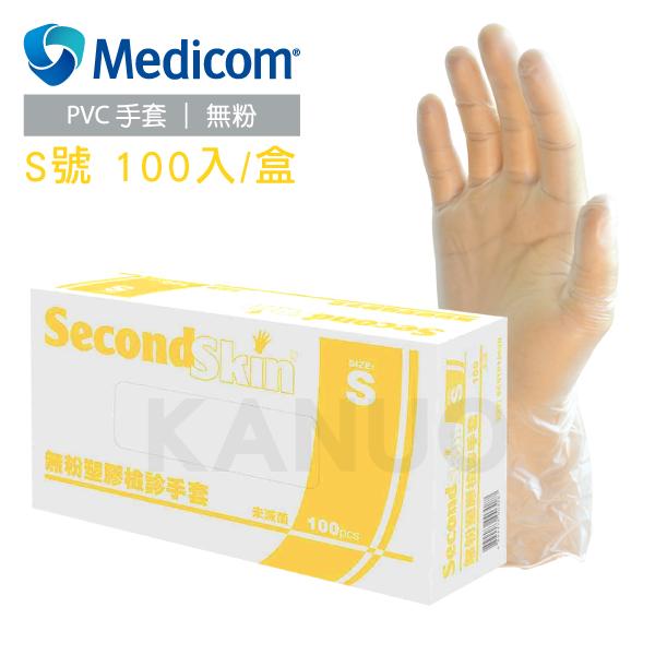 Medicom無粉塑膠檢診手套塑膠手套S號100隻1盒