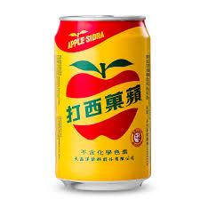 蘋果西打330ml-單瓶【合迷雅好物超級商城】