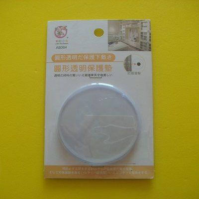 圓形透明保護墊/防護貼/防撞貼/防護墊/保護套/居家安全防護用品/完美包覆.防撞傷