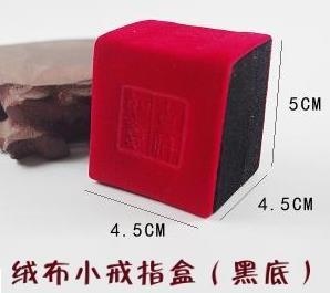 吉祥如意 喜宴紅色 絨布戒指盒批發(單個)可放耳釘 袖釦 戒指(紅黑款)