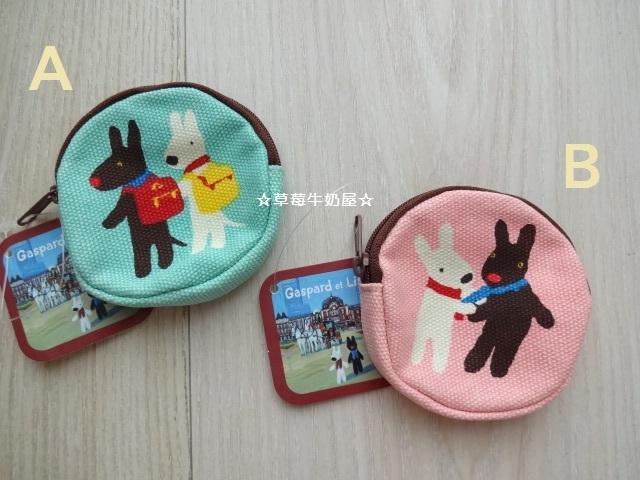草莓牛奶屋日本進口Gaspard et Lisa黑白狗圓形零錢包