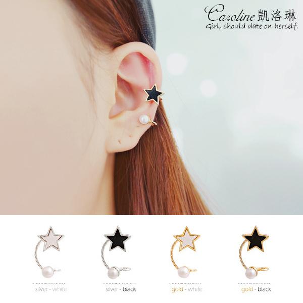 《Caroline》★【恆星】甜美魅力、迷人風采無限動人時尚耳骨夾耳環(單件)68093