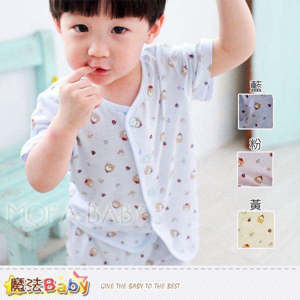 百貨專櫃正品竹纖維居家套裝(藍.粉.黃) LOU&DIER品牌系列 魔法Baby