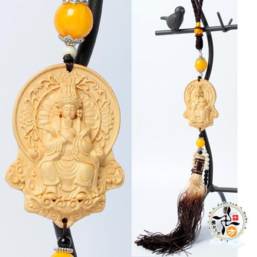 天上聖母媽祖黃陽木掛飾平安小佛卡十方佛教文物