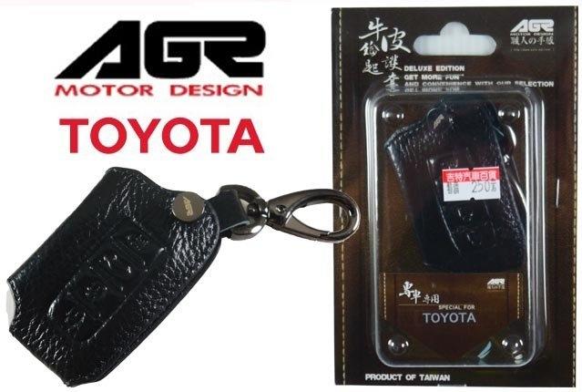 AGR 通用型 牛皮 HY-669 豪華版 新款ALTIS 專用 免鑰匙 鑰匙包 鑰匙圈 鑰匙套 鑰匙袋