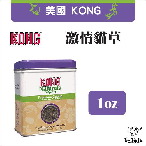 :貓點點寵舖:美國KONG〔激情貓草,1oz〕140元