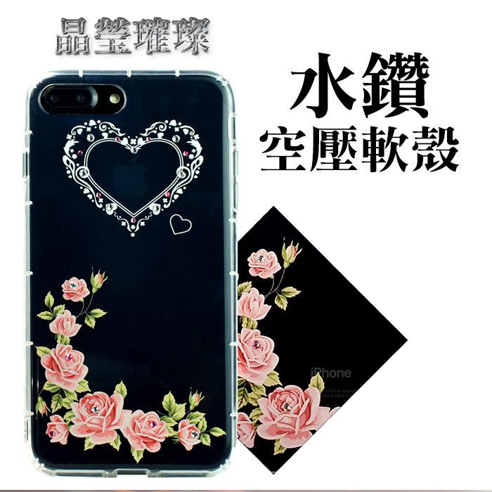 奧地利水鑽空壓殼4.7吋5.5吋iPhone 6 6S PLUS I6 IP6S愛心玫瑰保護殼保護套手機殼手機套防摔