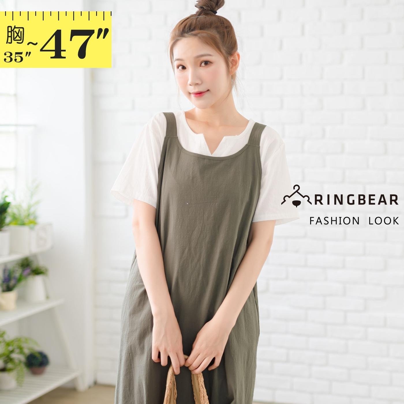 連身裙--輕鬆日常森林系遮肉U形大露背寬鬆素色棉麻吊帶裙(藍.綠L-3L)-Q113眼圈熊中大尺碼