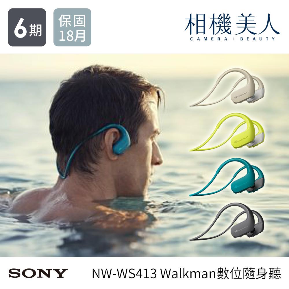 SONY Walkman NW-WS413 4GB防水數位耳機隨身聽公司貨新W273S