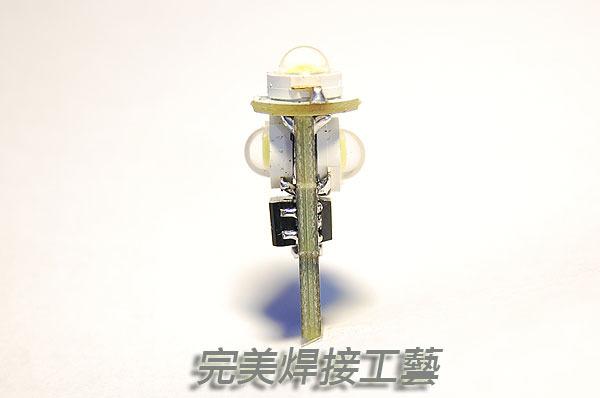 T10進化A版5W交換式定電流IC無極性IC過熱自動斷電黑色電路板