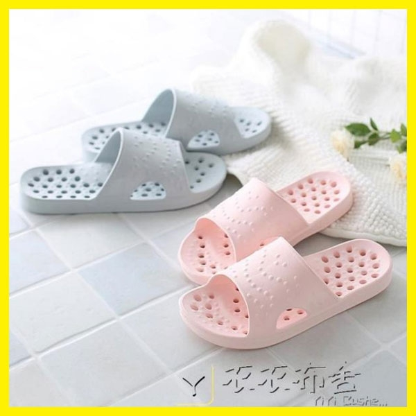 浴室拖鞋浴室拖鞋漏水女夏室內家用托鞋衣衣布舍