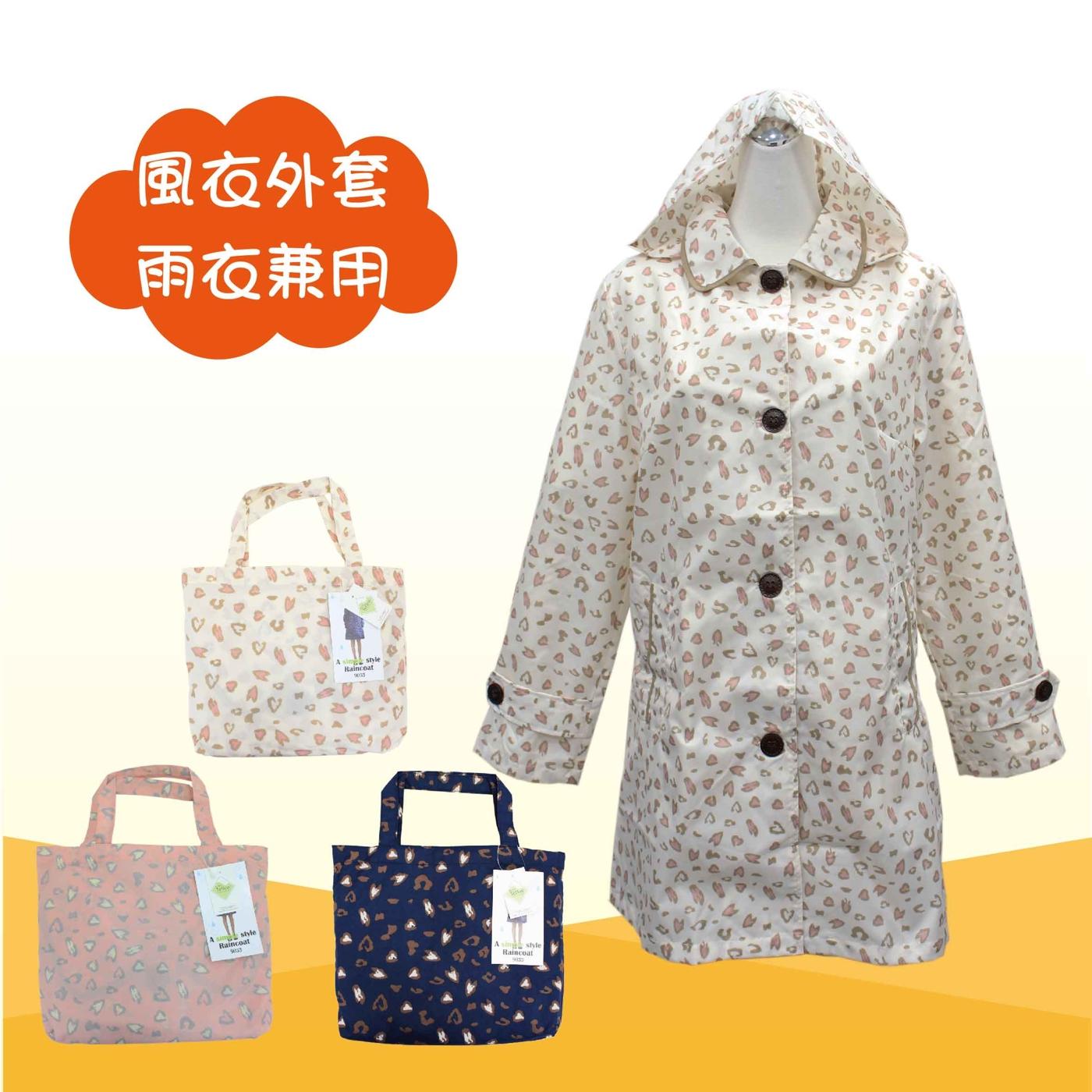 【風衣外套】時尚風雨衣.防潑水雨衣-豹紋女款