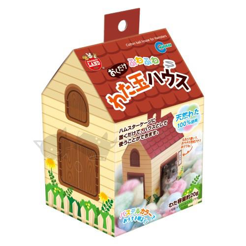 [寵樂子]《日本MARUKAN》鼠用棉花球之家 MR-822 / 綿綿保暖效果好