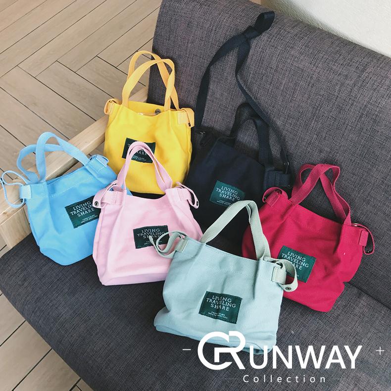 素面純色帆布迷你手提包側背包斜背包磁扣小包手提包