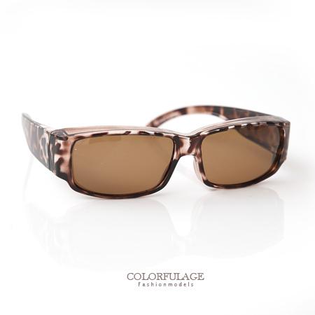 太陽眼鏡抗UV400中性款設計大框型設計遮陽配備柒彩年代NY287
