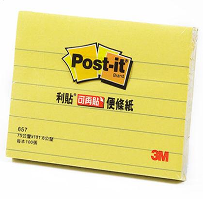 【西瓜籽文具】3M 便利貼可再貼橫格便條紙(657L)