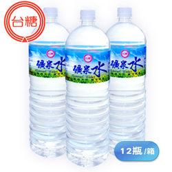 台糖    1.5L礦泉水(1500ml) x 1箱 (12瓶/箱)~免運費