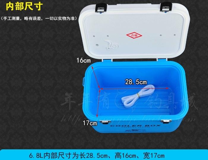 協貿國際迷你小釣箱超輕多功能釣魚箱6.8L