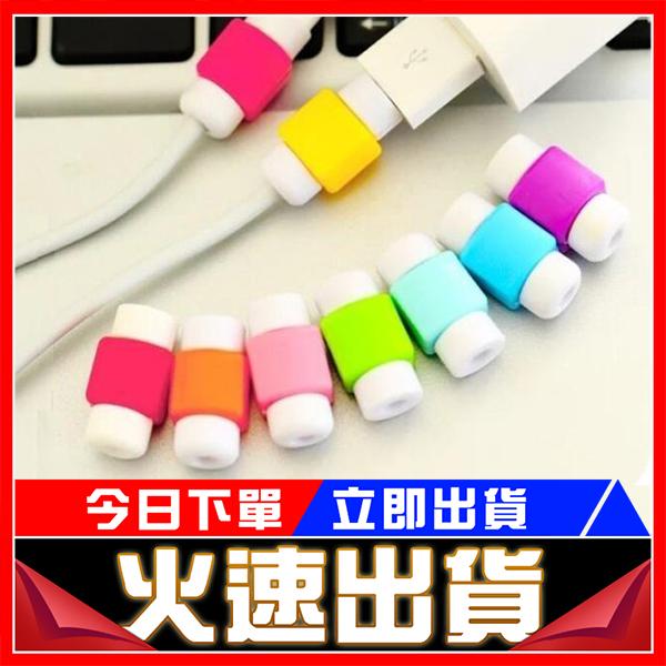 蘋果iphone i線套micro傳輸線USB充電線保護套耳機線蘋果iphone6s plus M8 Z3 NOTE3