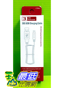 現貨3DS LL 3DS XL NDSi NDSi USB充電線USB充電線28757 P406
