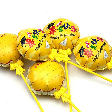 幸福婚禮小物歡樂畢業祝福氣球紀念禮物氣球畢業禮物畢業祝福